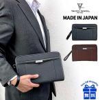 セカンドバッグ メンズ 日本製 Valentino Sabatini バレンチノサバティーニ 合皮 セカンドバック 1412y  鞄産地の豊岡製   クラッチバッグ 集金バッグ 集金鞄
