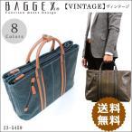 BAGGEX VINTAGE バジェックス ヴィンテージ ビジネストート 三層式 メンズバッグ /23-5459/ビジネスバッグ