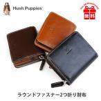 二つ折り財布 Hush Puppies/ハッシュパピー マゴシリーズ 折り財布 牛革 アニリンツヤ牛革 ラウンドファスナー/hp0346