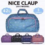 ボストンバッグ 修学旅行 女子  nc329  NICE CLAUP ナイスクラップ ボストンバック リボン クマ柄 42L 子供 女の子 1泊2日 2泊3日