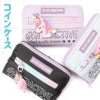 キッズ 財布 女の子 skx-107 pop parlor ポップパーラー ユニコーンチャームシリーズ コインパース コインケース かわいい 子供