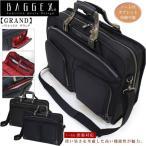 ブリーフケース メンズ BAGGEX GRAND (バジェックスグランド)  ビジネスブリーフ S/23-5551/メンズ 男性 pc タブレット 対応 通勤 ビジネスバッグ バック