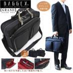 ビジネスバッグ 大容量 BAGGEX GRAND バジェックス グランド B4サイズ ビジネス ブリーフケース シングル L/23-5552/メンズ 男性 pc タブレット 対応 通勤