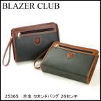 セカンドバッグ メンズ 日本製 BLAZER CLUB ブレザークラブ ブリティッシュカラー セカンドバック 26cm ハンドストラップ付き/25365/クラッチバッグ 集金かばん