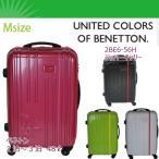 スーツケース ハード/BENETTON ベネトン  ジッパー キャリーバッグM 約48L/2be6-56h/キャリーケース トランク 旅行 3泊 2泊 キャリーバック レディース