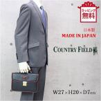 ダレスバッグ 革 / Country Field(カントリーフィールド) 合皮ダレスバッグ ショルダーベルト付 / 6366 / 2way メンズ 男性 日本製  ショルダーバッグ