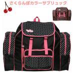 非常用持ち出し袋 子供用 防災リュック 家族全員 大型リュック 防災バッグのみ ドット柄 サブリュック 70001