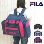 非常用持ち出し袋 子供用 防災リュック 家族全員 大型リュック 防災バッグのみ FILA フィラ リムーブ サブリュック 54L 7369