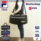 部活 バッグ/FILA フィラ ヘヴンズシリーズ 2wayボストンバッグ 50cm 35L/7523/ボストンバック 修学旅行 1泊  スポーツ バッグ