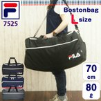 ショッピングボストンバッグ 大型 修学旅行 ボストンバッグ 林間学校/FILA フィラ ヘヴンズシリーズ 2wayボストンバッグ 80L/7525/ボストンバック 5泊 大容量 大型