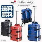 キャリーケース 機内持ち込み/HIDEO WAKAMATSU ヒデオワカマツ 2輪 ターポリン 2way ソフト キャリーバッグ 85-75240/キャリーバック スーツケース 軽量