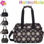 Hanna Hula ハンナフラ 3WAYマシュマロトートバッグ/cmo-3mm/リュック ショルダー レディース 3wayリュック デイパック 手提げ トート バッグ 鞄 3wayバッグ
