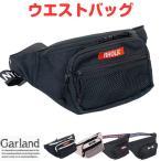 ウエストポーチ キッズ 女子 ボディバッグ 斜めがけ 韓国 バッグ 流行り  Garland テープロゴ ウエストバッグ  hyt-632