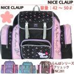 NICE CLUAP(ナイスクラップ) サブリュック/nc281/大型 リュック 修学旅行 林間学校 女の子 小学 リュックサック 可愛い