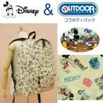リュック ディズニー/OUTDOOR PRODUCTS&Disney コラボデイパック Mサイズ/oddn1203/キッズ レディース おしゃれ かわいい リュックサック