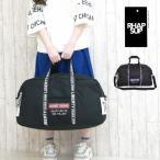 ボストンバッグ おしゃれ 修学旅行 大容量 レディース 女子 黒 紫 韓国 バッグ RHAPSUP サイド切り替えBS 2wayボストン 60cm wmt-573
