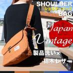 レディース ショルダーバッグ ボディバッグ 国産8号帆布 パラフィン加工 栃木レザー 日本製 CANVET キャンベット