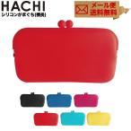 がま口 がまぐち 長財布 レディース シリコン HACHI ハチ p+g design POCHIシリーズ メンズ