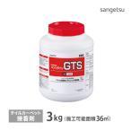 サンゲツ 接着剤 ベンリダイン GTS BB-558 3kg/缶 カーペットタイル OT ピールアップ専用接着剤 強力接着タイプ [販売単位 1缶]  BB558