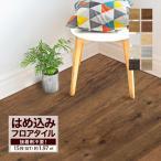 フロアタイル 145×908 全10色 デコリカクリック DEKORIKA CLICK はめ込み式 塩ビタイル DC
