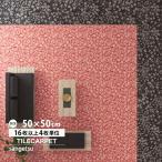 е┐едеыелб╝е┌е├е╚ е╡еєе▓е─ GC2103 GC-2103 е░еще╒егел ║∙ ▓╓╩┴ 50б▀50 е╤е═еыелб╝е┌е├е╚ ╧┬ете└еє ╧┬╔ў ╣т╡щ┤╢