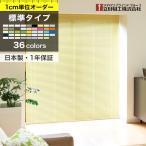 ブラインド アルミ ブラインドカーテン「幅161〜180cm×高201〜220cm」