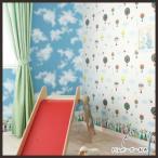 壁紙 のり付き のりつき クロス 国産壁紙 空 雲 気球 シンコール BB-9850〜BB-9851