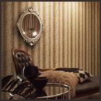 壁紙 のり付き のりつき クロス 国産壁紙 モダン ヒョウ 柄 シンコール BB-9664