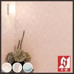 壁紙 のり付き のりつき クロス 国産壁紙 フラワー 花柄 防かび  シンコール BB-8763〜BB-8765