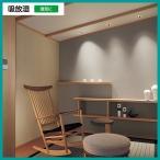 壁紙 のり付き のりつき クロス 国産壁紙 織物調 機能性壁紙 吸放湿 湿気に シンコール BB-9176〜BB-9183