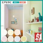 壁紙 のりなし クロス 国産壁紙 石目調 機能性壁紙 光触媒 消臭 抗菌 シンコール BB-9346〜BB-9353