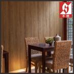 壁紙 のり付き のりつき クロス 国産壁紙 木目 木目調 シンコール BB-9490