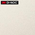 ダイノックシート 3M ダイノックフィルム カッティングシート シルク/布/テキスタイル FE-813