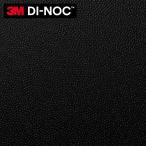 ダイノックシート 3M ダイノックフィルム カッティングシート レザー LE-1231