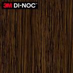 ダイノックシート 3M ダイノックフィルム カッティングシート 木目 メタリックウッド エボニー/コクタン MW1420