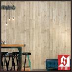 壁紙 のりなし クロス 国産壁紙  ヴィンテージ 木目 板 ウッド ウッディ 古材 ランダムウッド サンゲツ FE-4156
