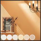 壁紙 生のり付き クロス サンゲツ 石目・塗り壁調 FE-3792〜3797