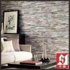 壁紙 のりなし クロス 国産壁紙 レンガ調 石目 サンゲツ FE-3835