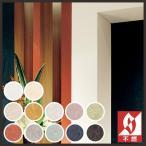 壁紙 のり付き のりつき クロス 国産壁紙 和 和風 和室 和紙 サンゲツ FE-4198〜FE-4209