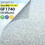ガラスフィルム モザイクタイル モザイク  窓 フィルム 目隠し おしゃれ デザイン サンゲツ GF-128
