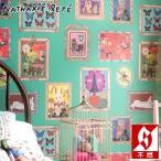 壁紙 のりなし クロス 国産壁紙 ナタリー・レテ 猫 ねこ 兔 うさぎ フクロウ ふくろう グリーン 緑 額縁 イラスト 不燃 防かび シンコール BB-1794