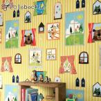 壁紙 のりなし クロス 国産壁紙 コロボックル クマ くま 窓 黄色  イラスト 防かび シンコール BB-1797