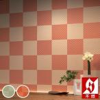 壁紙 のり付き のりつき クロス 国産壁紙 ジャパン 市松模様 和風 和柄 和室 不燃 防かび リリカラ LL-5317〜LL-5318