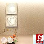 壁紙 のり付き のりつき クロス 国産壁紙 kioi 枝垂れ梅 花 和風 和調 不燃 防かび リリカラ LL-5525〜LL-5526