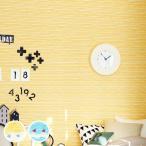 壁紙 のり付き のりつき クロス 国産壁紙 イラスト 黄色 イエロー 水色 ライトブルー 防かびサンゲツ RE-8001 RE-8002