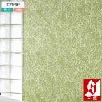 壁紙 のり付き のりつき クロス フラワー リーフ 葉 イラスト グリーン エアセラピ 光触媒 消臭 抗菌 不燃認定 防かび シンコール BB-1791