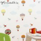壁紙 のり付き のりつき クロス コロボックル 気球 雲 イラスト 防かび シンコール BB-1796