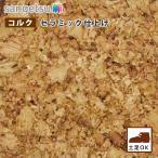 サンゲツ コルクタイル セラミック仕上げ KR-1204(新品番:KR-2274)