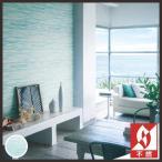 ショッピングLL 壁紙 のり付き のりつき クロス 国産壁紙 海 sea 波 さわやか リリカラ LL-ll8017