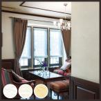 壁紙 のりなし クロス 国産壁紙 アレルゲン抑制 低減 清潔 日本アトピー協会推薦 無地 壁紙リリカラ LL-8491〜LL-8493